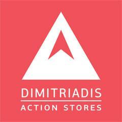 DIMITRIADIS ACTION STORES