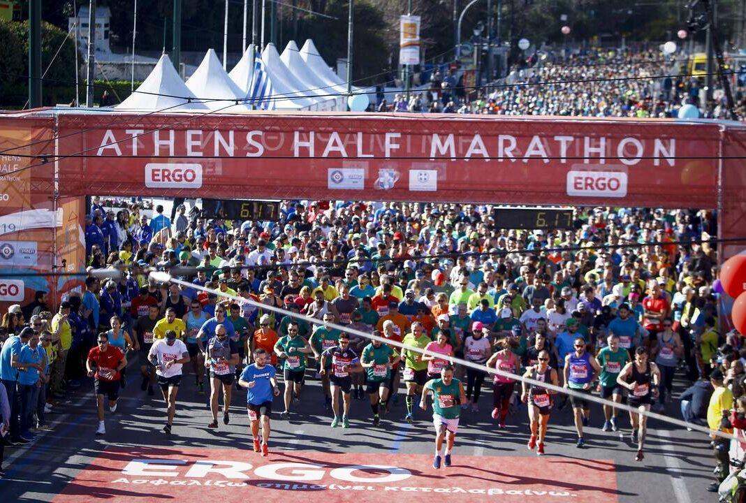 Ημιμαραθώνιος Αθήνας