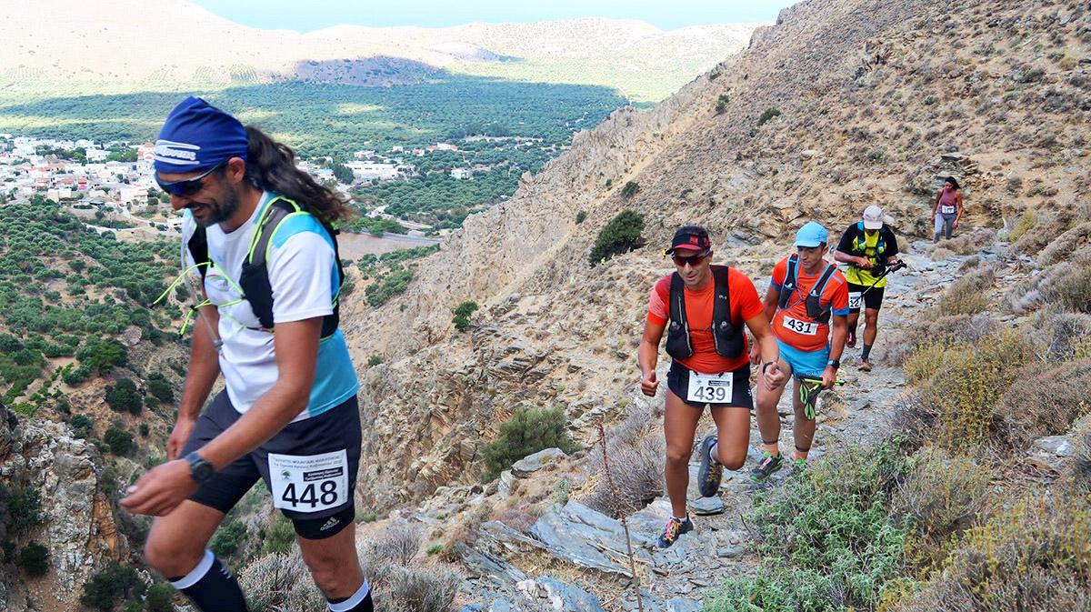 Afentis mountain marathon