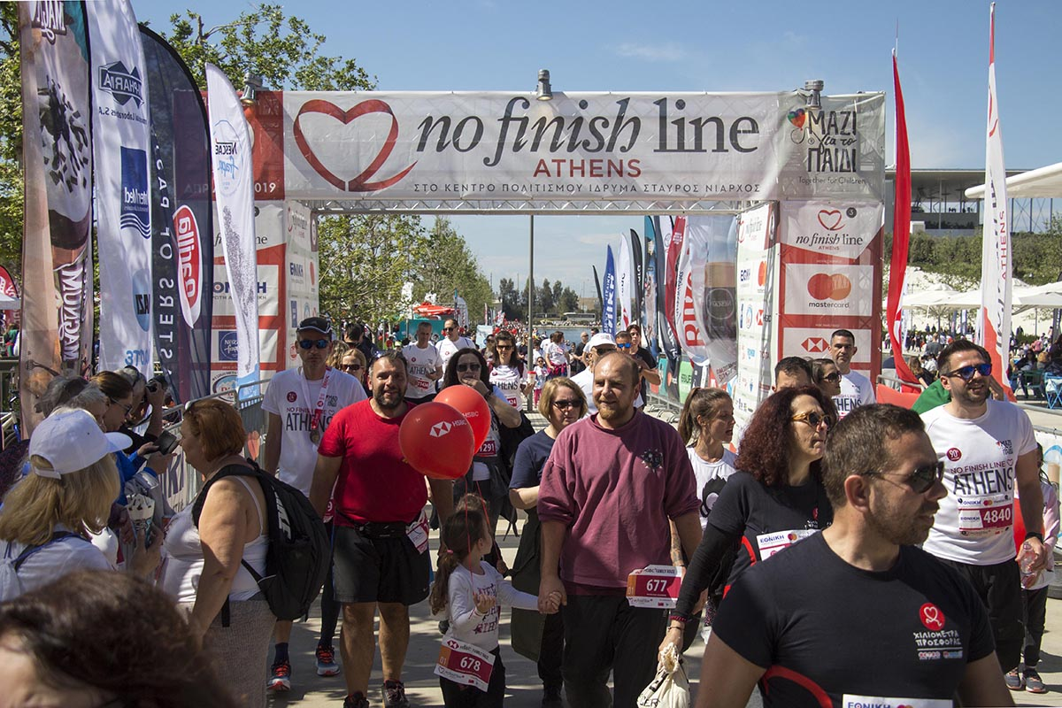 No Finish Line Athens