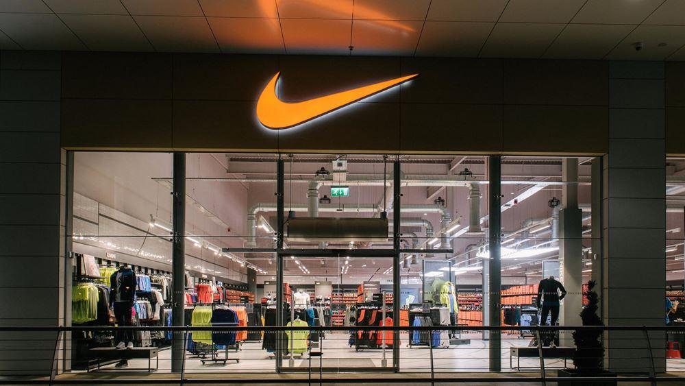 Nike store Ελλάδα