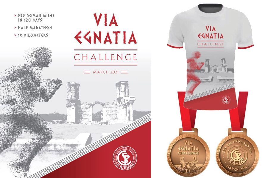 Via Egnatia Challenge