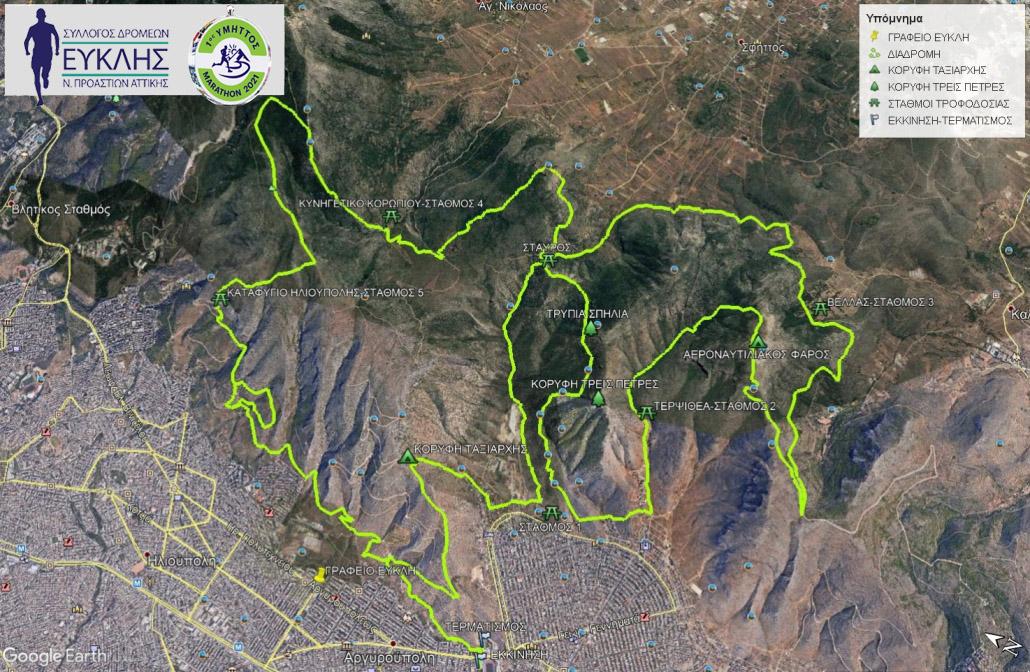 Υμηττός Marathon