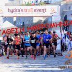 hydras trail event