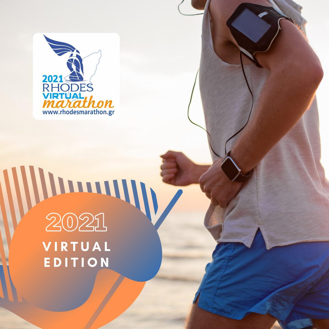 Rhodes marathon 2021 virtual