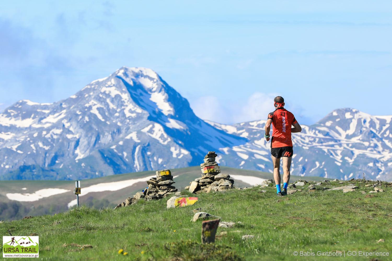 ursa trail metsovo race