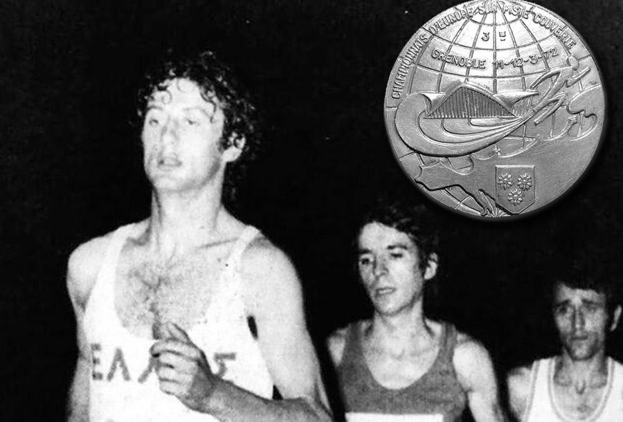 Σπήλιος Ζαχαρόπουλος ασημένιο μετάλλιο 1972