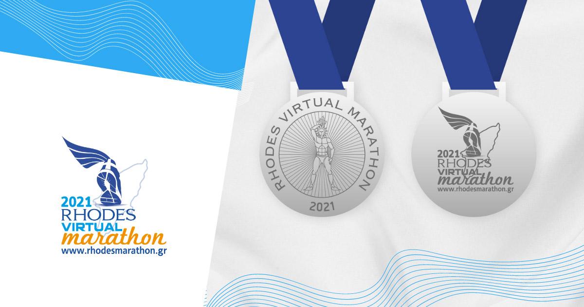 Rhodes Virtual Marathon
