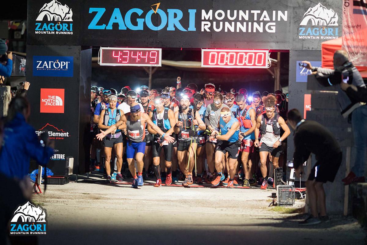 Zagori Mountain running