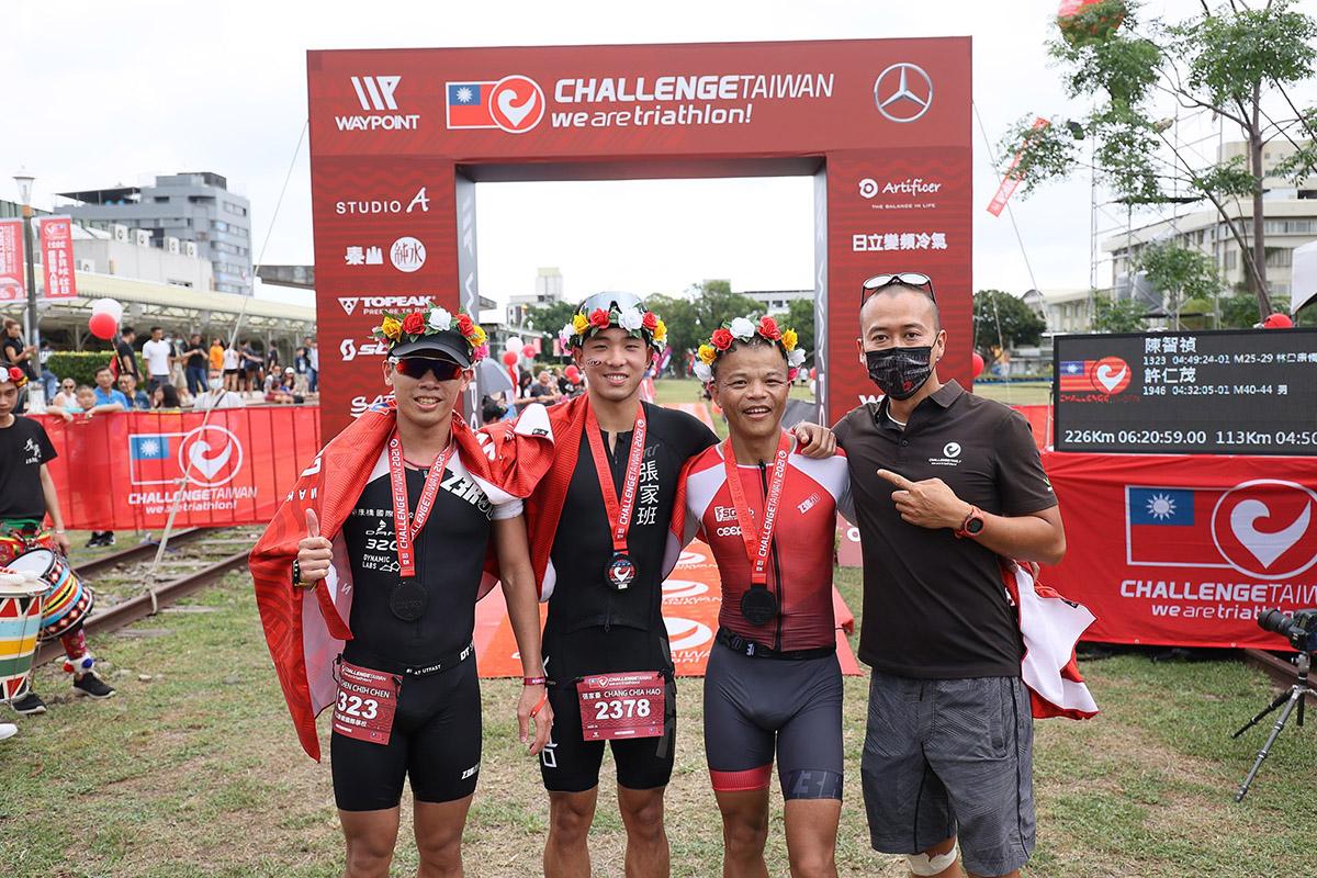 Challenge Taiwan 2021