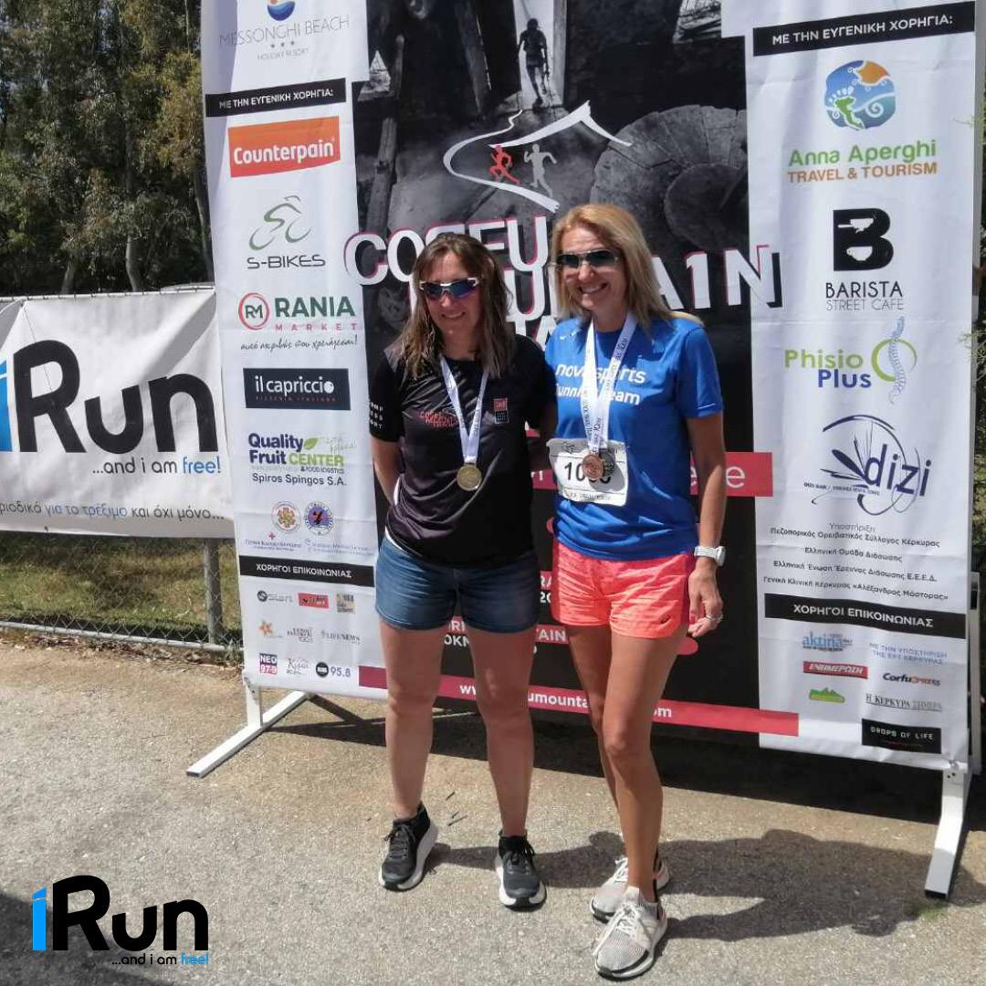 Corfu Mountain Trail 2021 Απονομές 10km