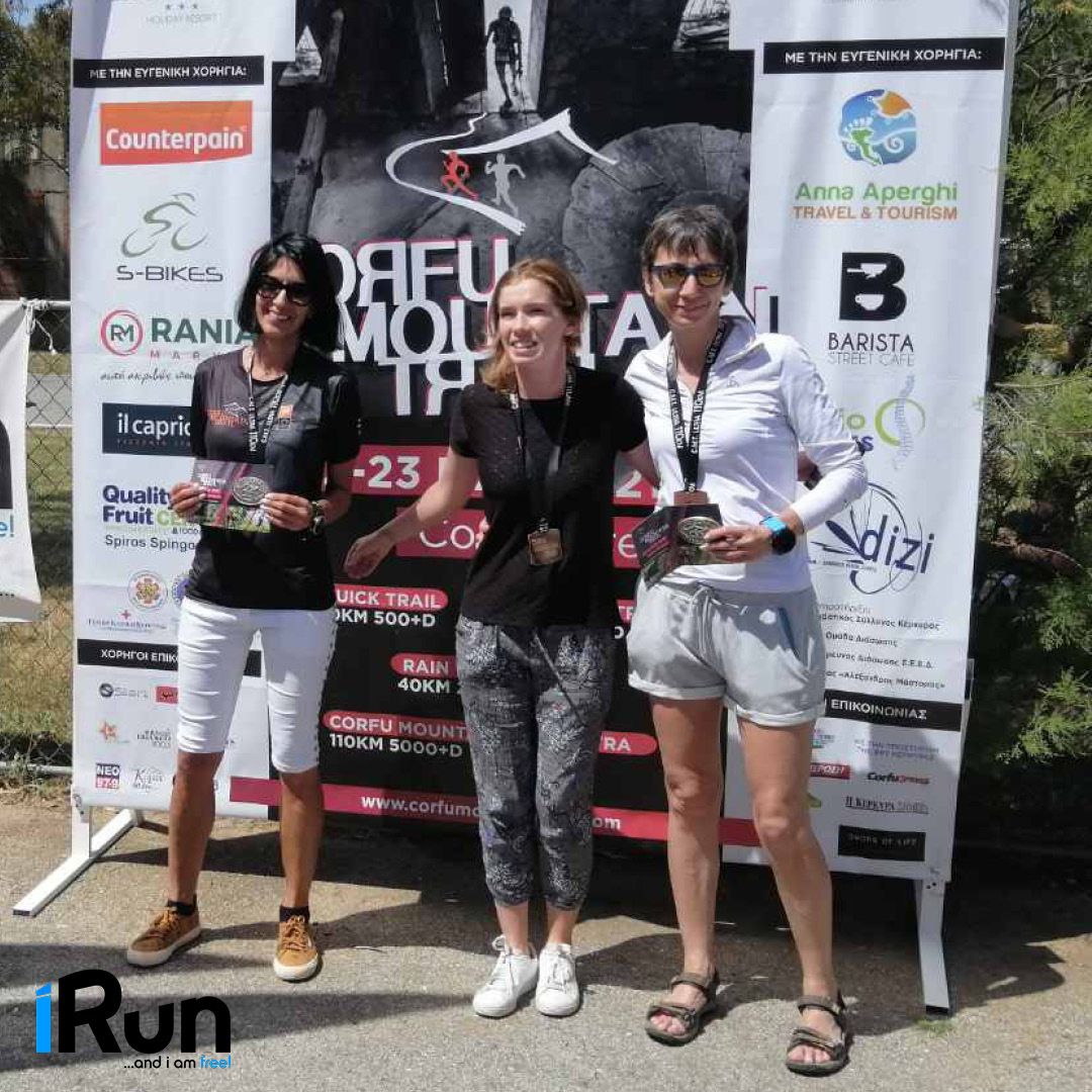 Corfu Mountain Trail 2021 Απονομές ultra 110km