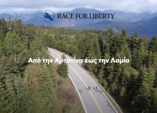 Race for Liberty