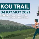 Veikou Trail