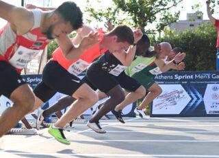 Athens Sprint Gala
