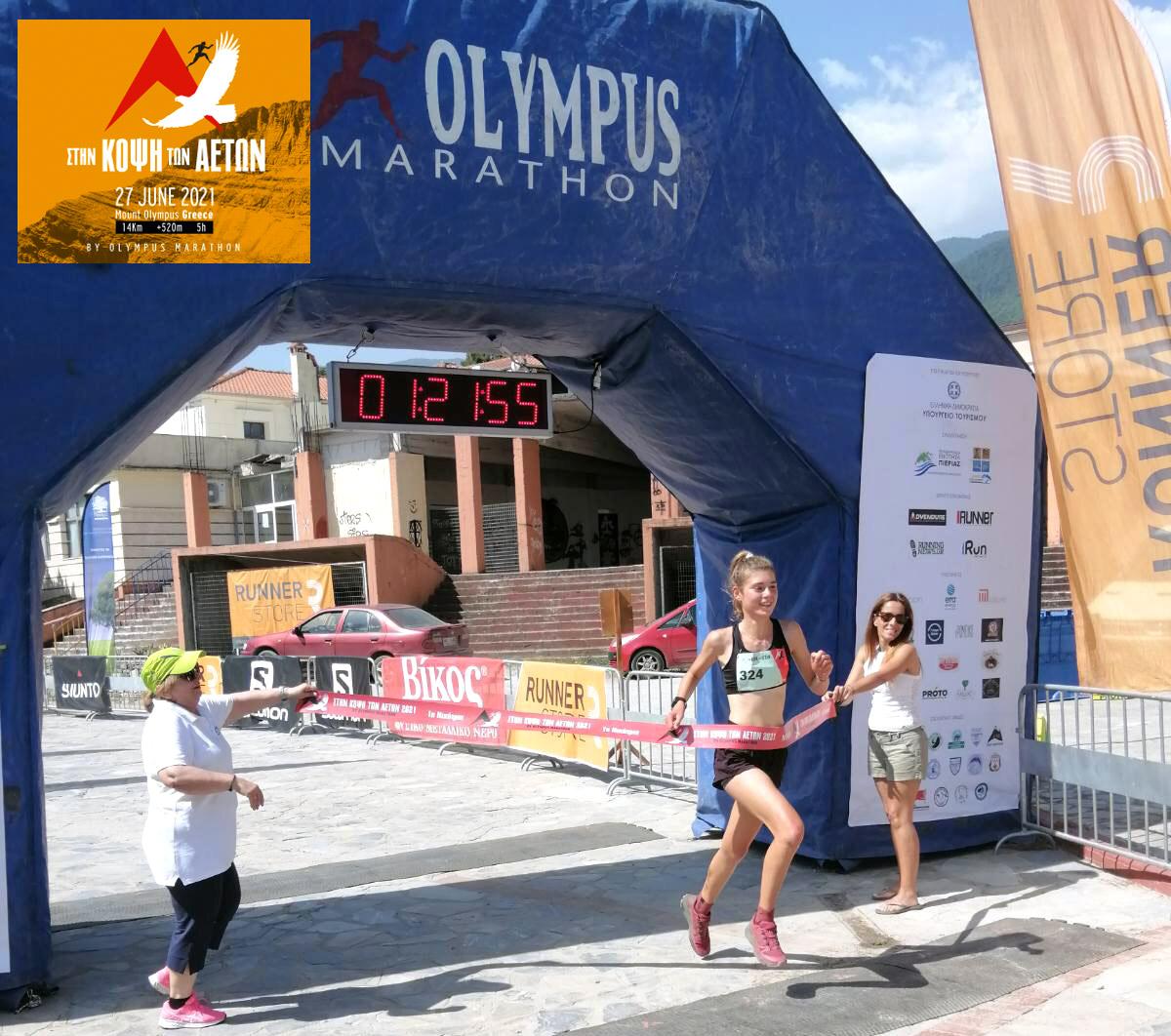 Κόψη των Αετών 2021 by Olympus Marathon (photo iRunmag)
