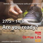 Choose Life Run