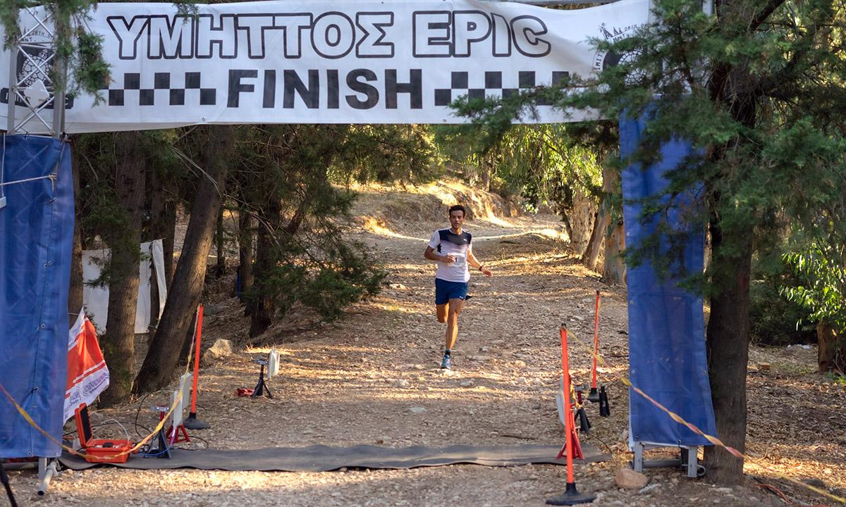 Imittos Epic Trail
