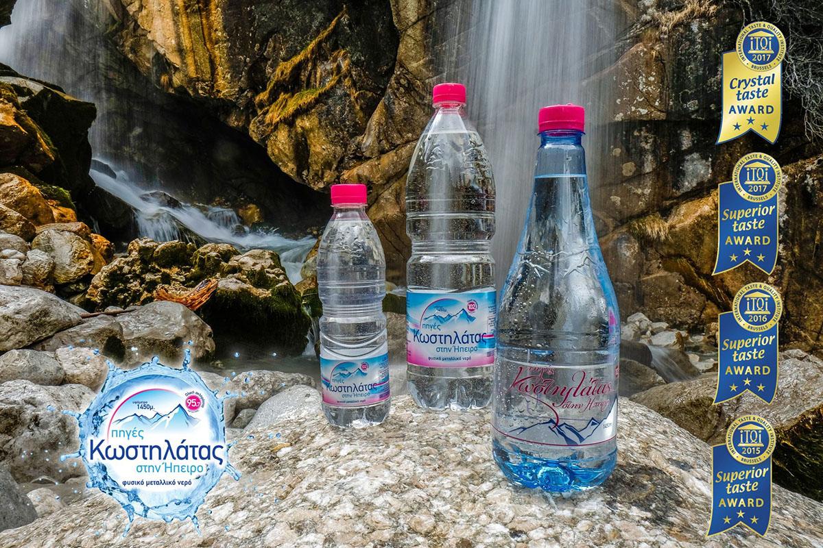 Νερό Πηγές Κωστηλάτας στην Ήπειρο