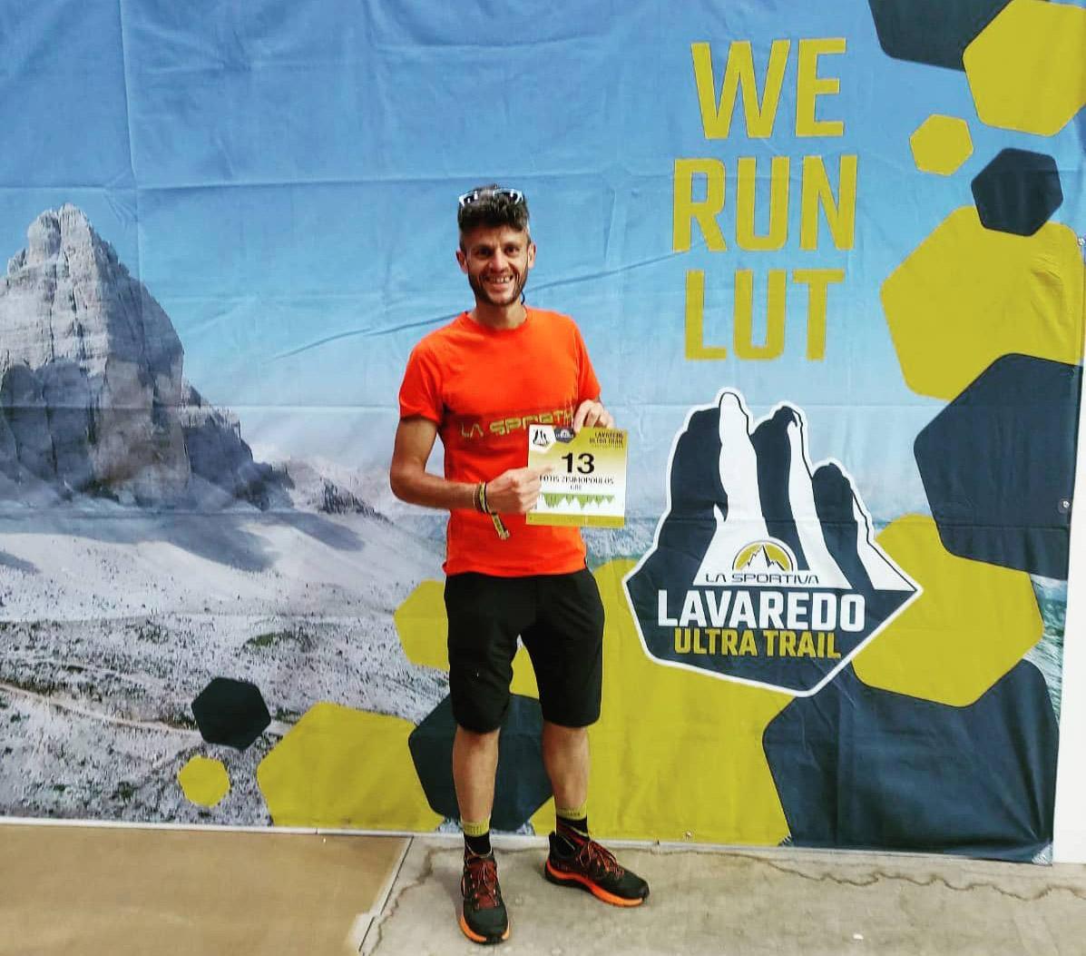 Lavaredo Ultra Trail 2021 Ζησιμόπουλος