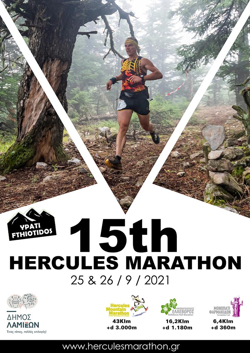 15 Hercules Mountain Marathon
