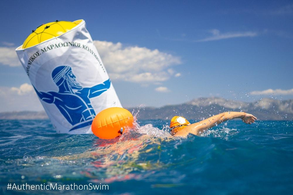 Αυθεντικός Μαραθώνιος Κολύμβησης