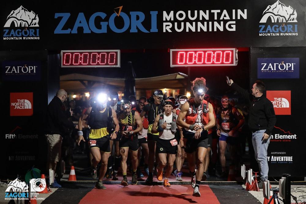 10ο Zagori Mountain Running
