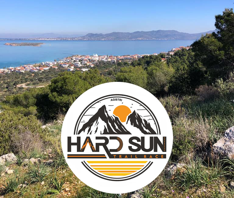 Hardsun Trail
