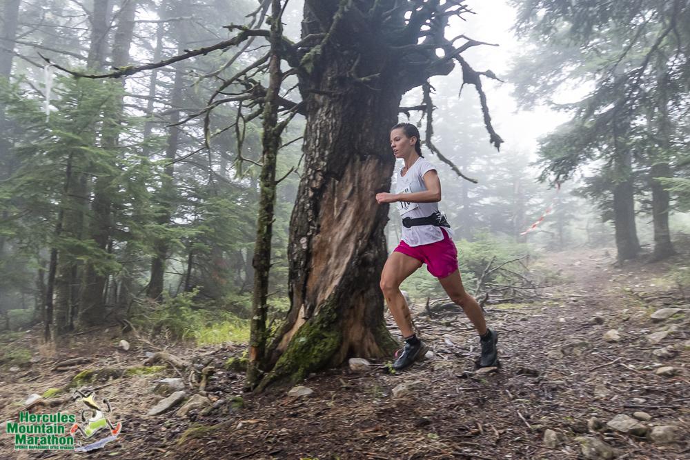 Hercules Mountain Marathon