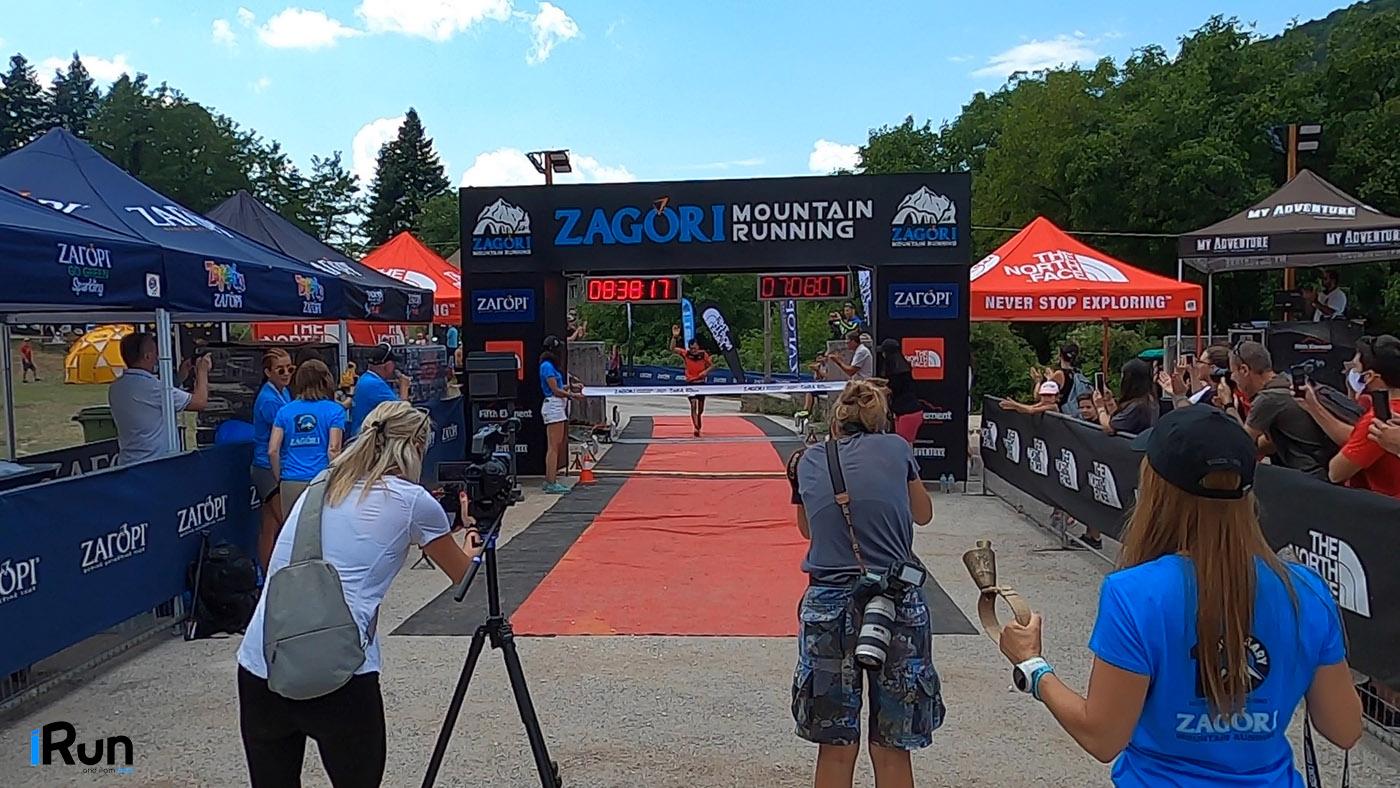 Miguel Heras ο νικητής του Zagori TeRA 80km