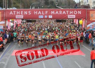Ημιμαραθώνιος Αθήνας sold out εγγραφές