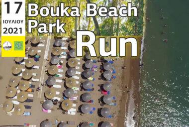 bouka beach park run