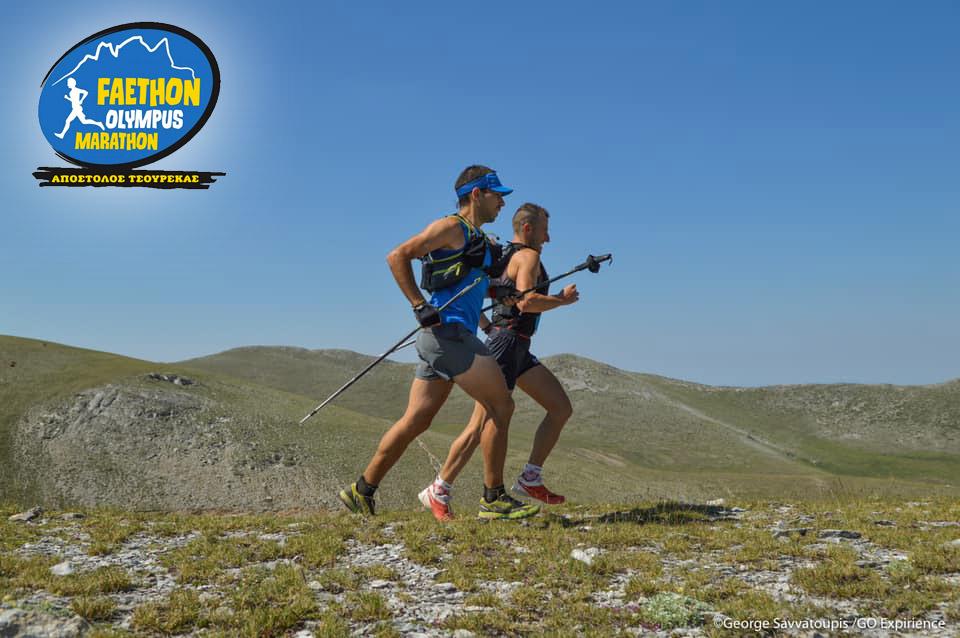 Faethon Olympus Marathon