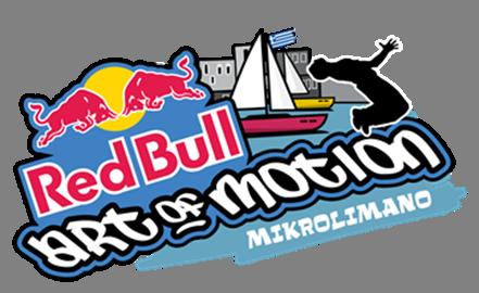 Red Bull Art of Motion