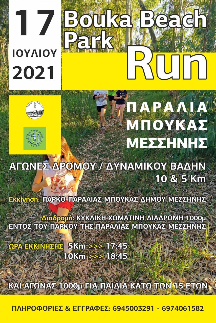 Bouka run