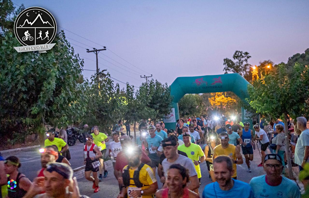 Poikilo Night Trail 2021
