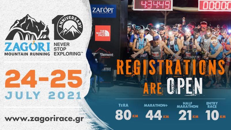Zagori Mountain running 2021