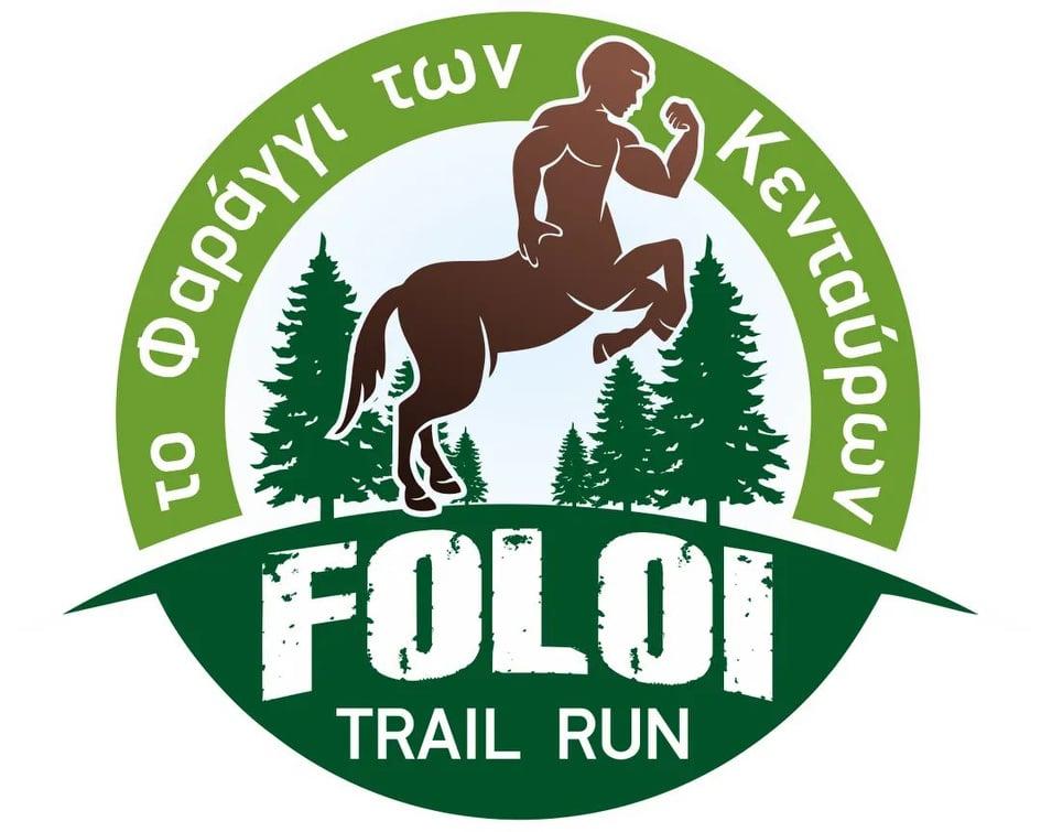 FOLOI TRAIL RUN