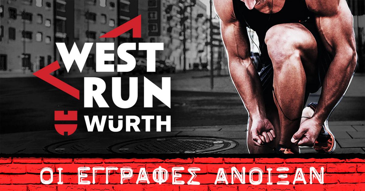 West Run Würth