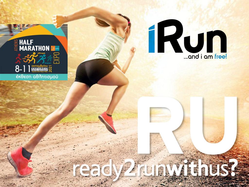 Half Marathon Expo iRun Magazine