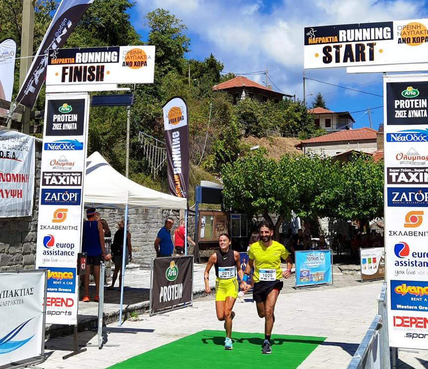1st Nafpaktia Running