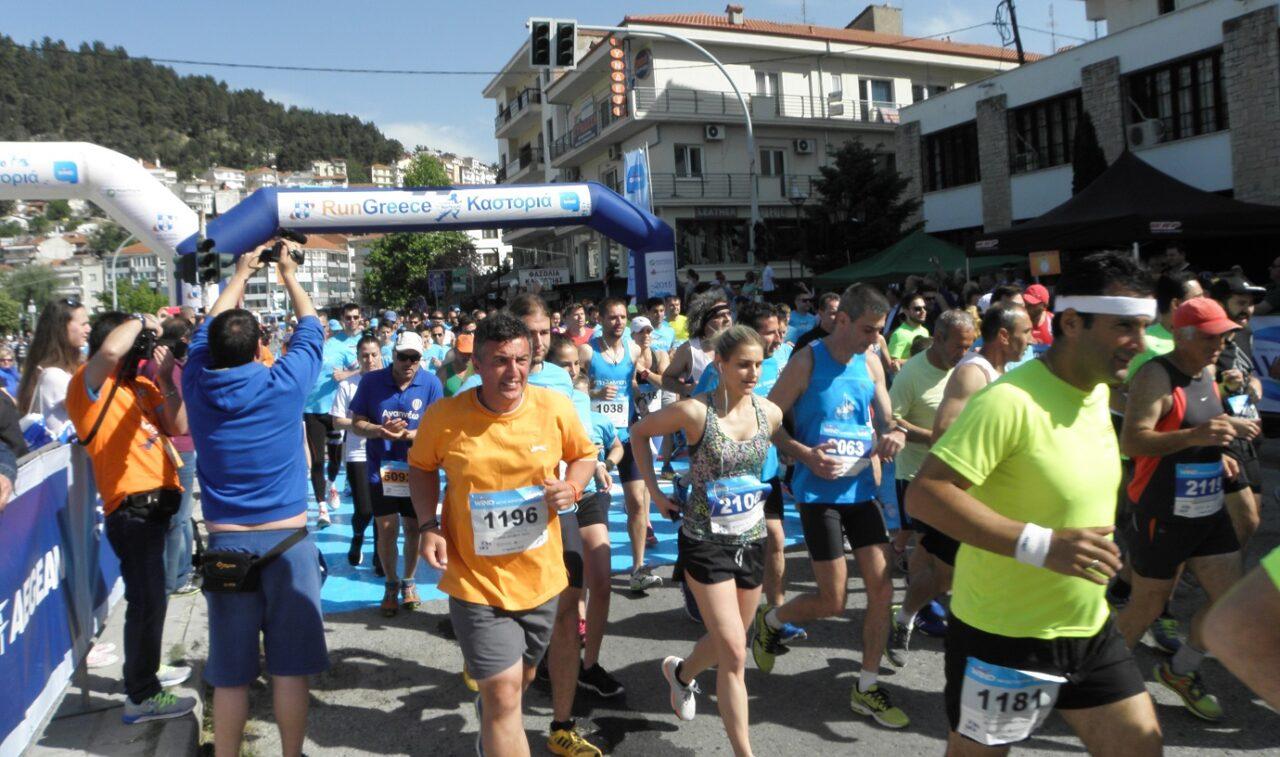 Run Greece Καστοριά