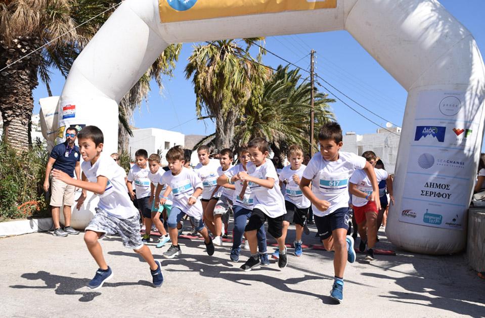 Serifos Sunset Race kids run