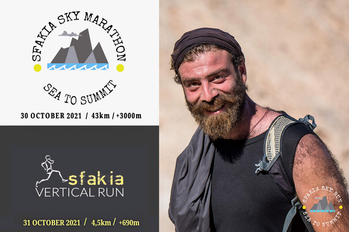 Sfakia sky marathon - Vertical Run Arkalos