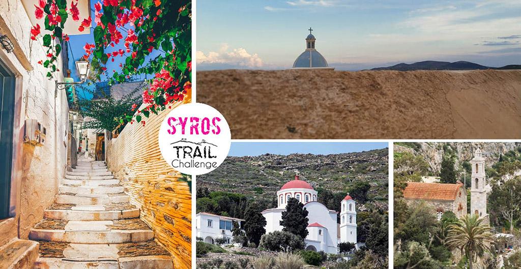 Syros trail challenge churches