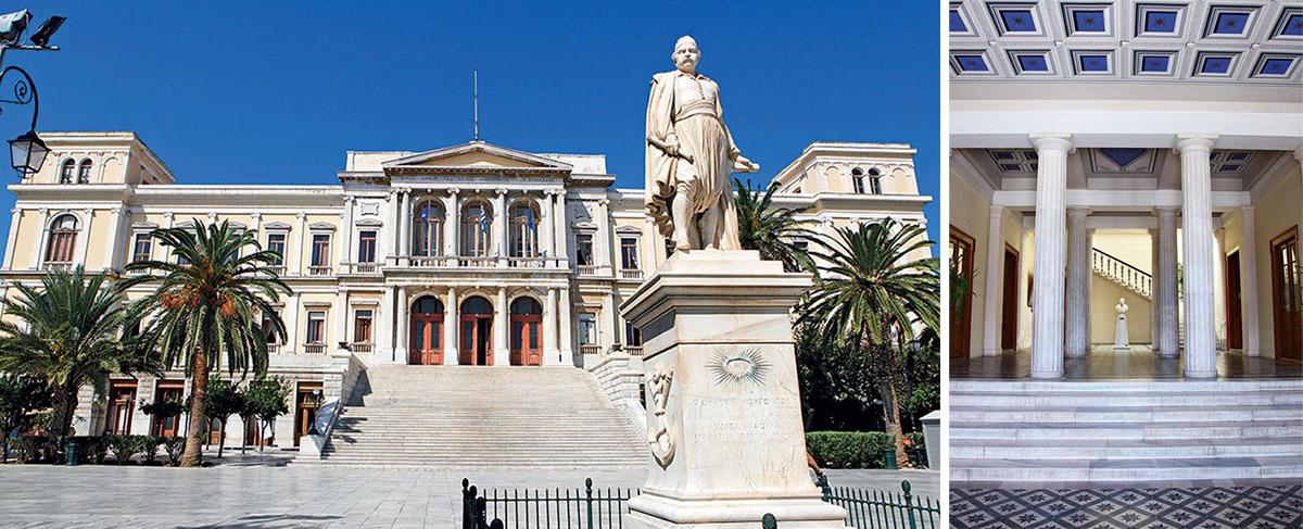 Σύρος Δημαρχείο Ερμούπολη