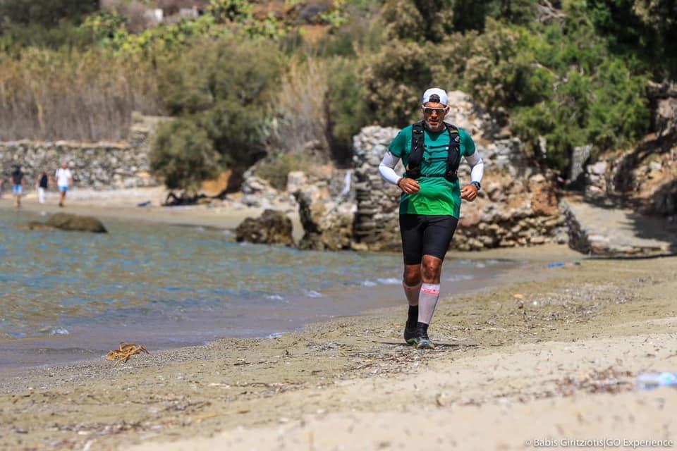 4ο Amorgos Trail Challenge