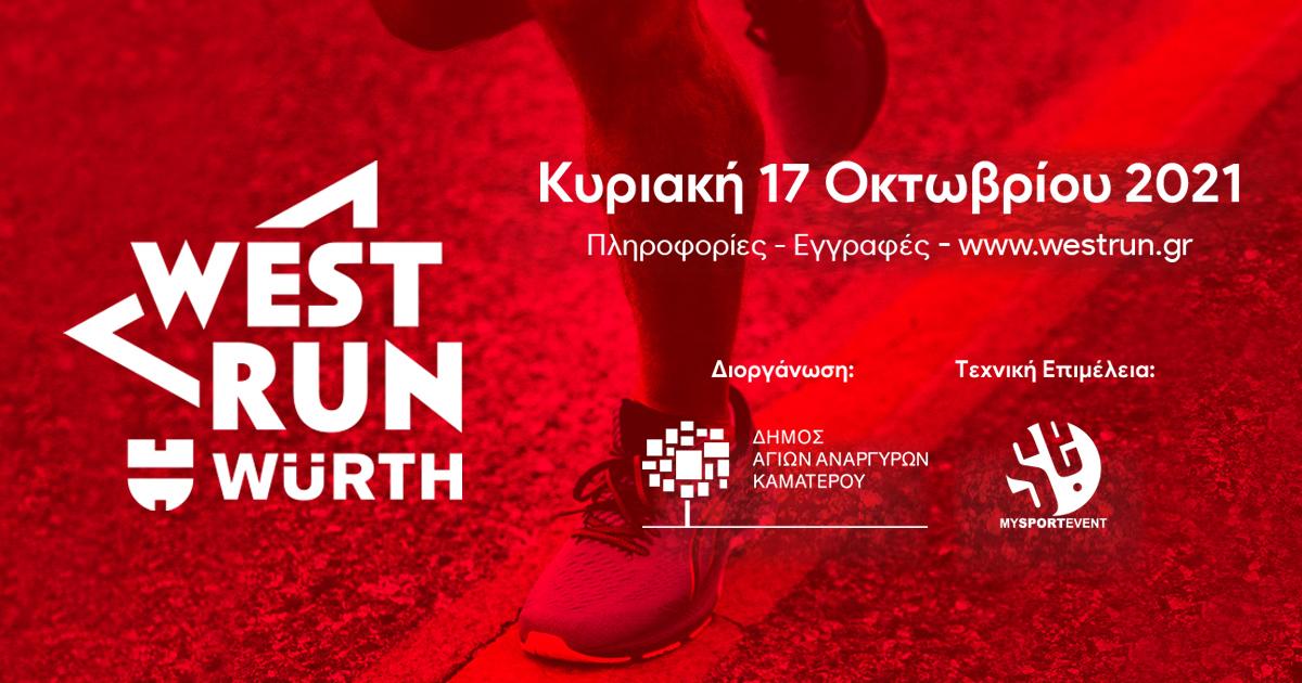 1o West Run Würth