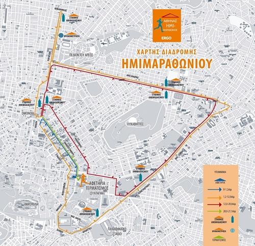 Διαδρομή Ημιμαραθωνίου Αθήνας 2021