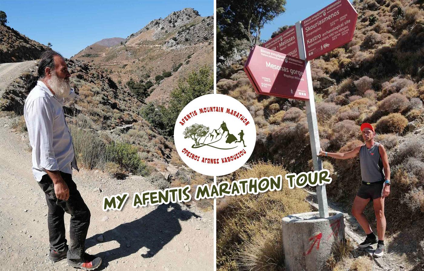 Afentis Mountain Marathon Tour 2021 Charris Manoussis